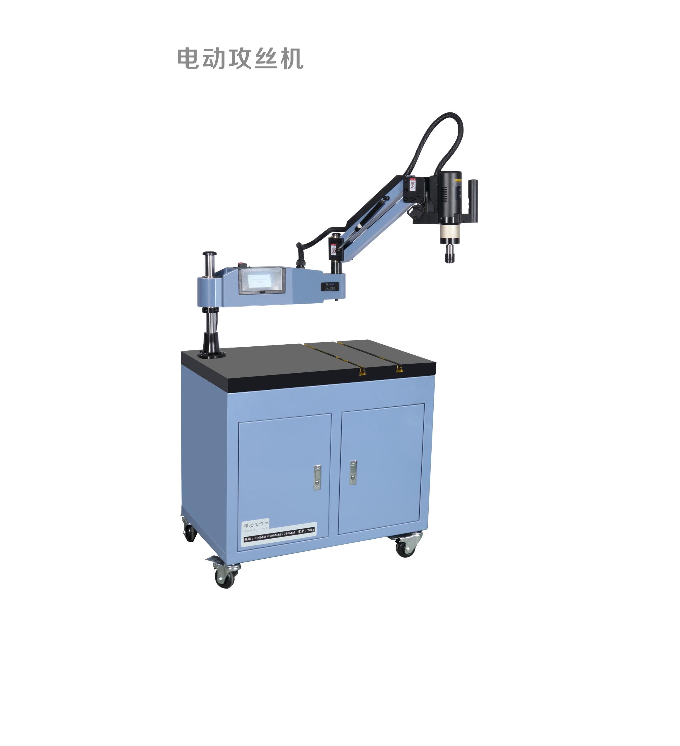 浙江KM-M16电动攻丝机